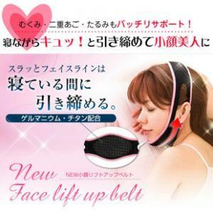 3D New Face Lift Up Belt