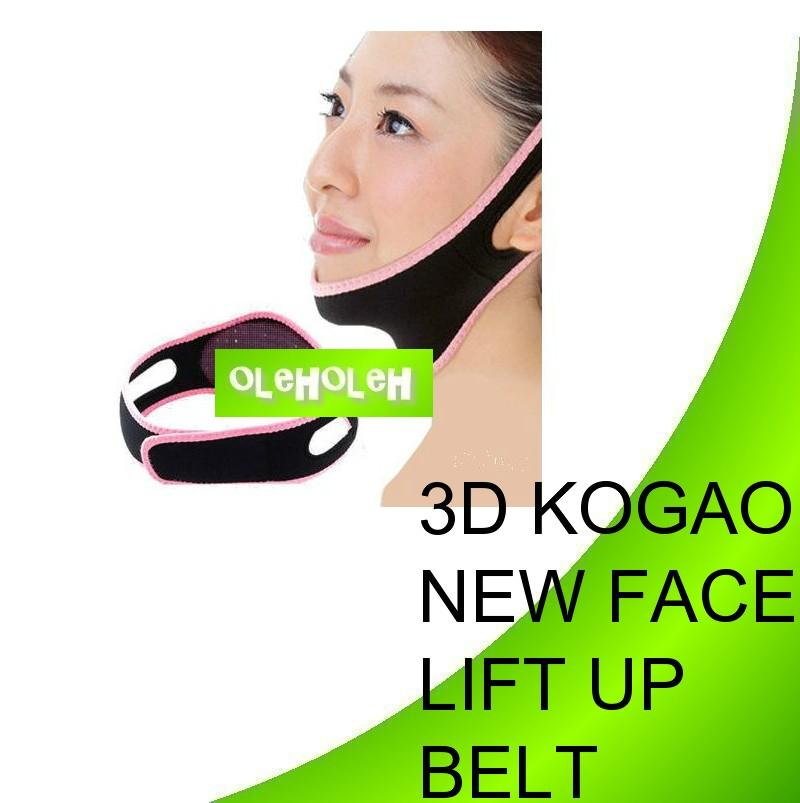 3D Kogao New Face Lift up belt Anti Aging Skin Care Face Massage