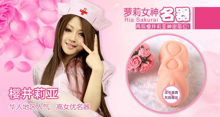 3D Lifelike Young Girl Models - Suck Aircraft Cup FREE SHIPPING