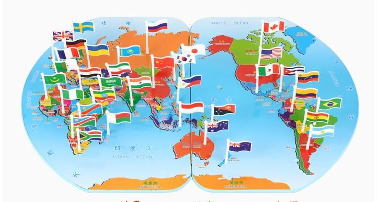 Image Gallery of World Flag Map 2017