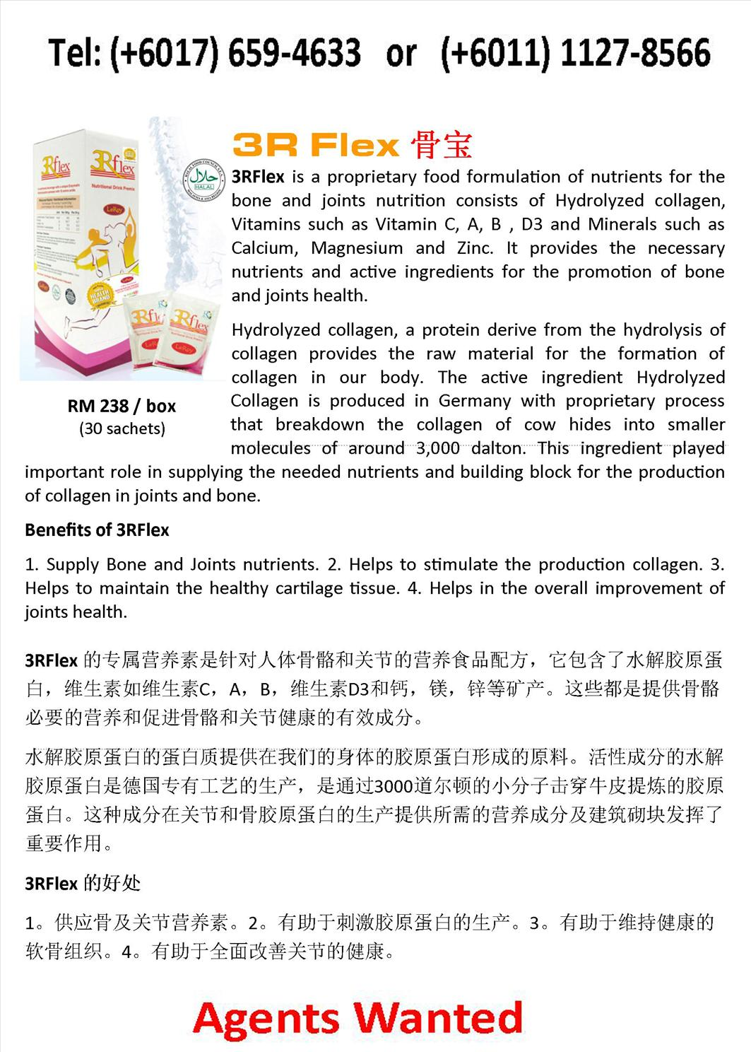 3R Flex Hydrolyzed Collagen