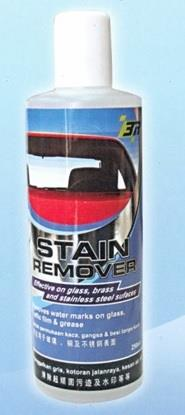 3R Stain Remover-250ml