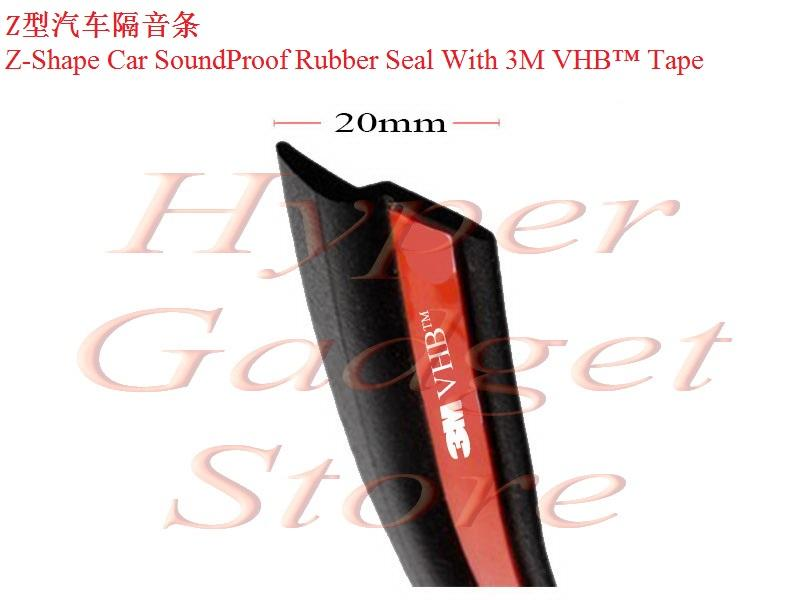 3rd Generation 20 Meter Z-Shape Sound Proof Rubber Seal