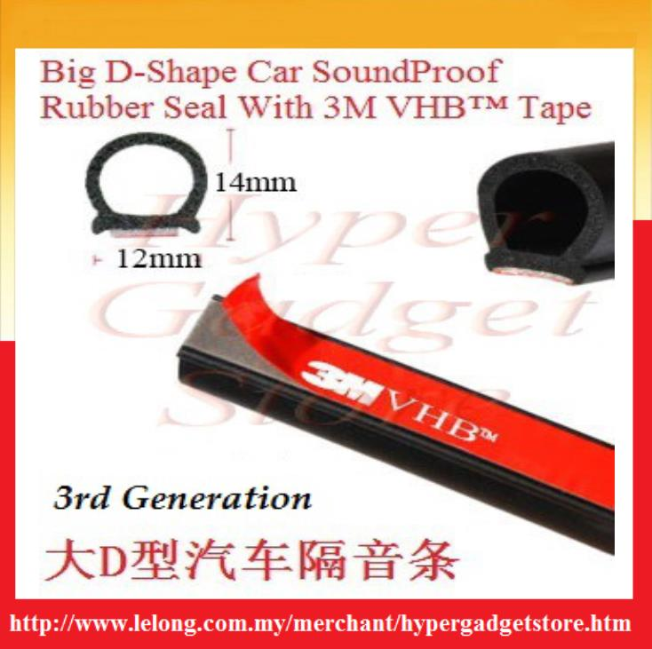 3rd Generation 8Meter Big D-Shape Sound Proof Rubber Seal