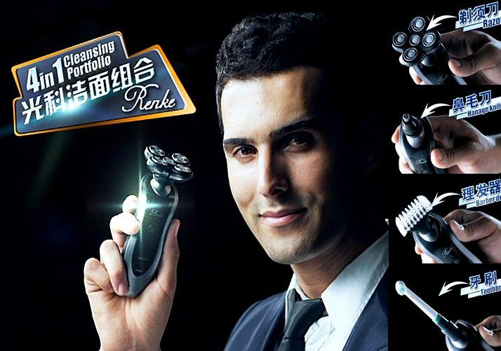 4-IN-1 RECHARGEABLE SHAVER GROOMING KIT (Cool Men Must See)