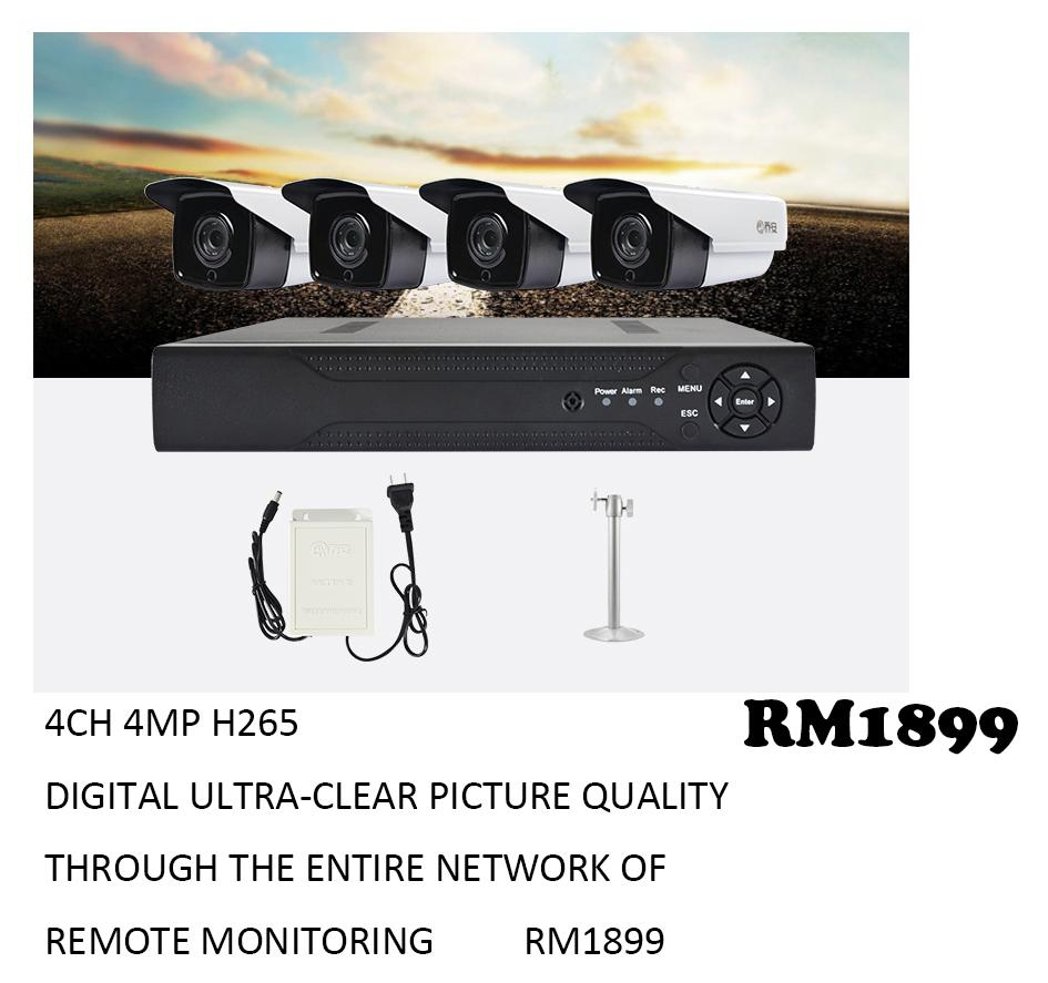 4 Channel CCTV Full 1080H WD1 HD NVR  4MP Camera IP NETWORK