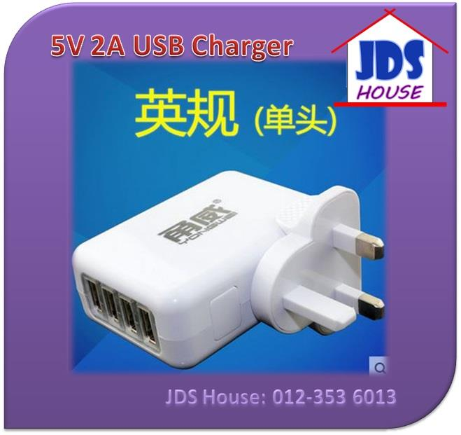 4 Port USB Charger Wall Travel Adapter 5V2A YW-UA4 iPhone Ipad Samsung