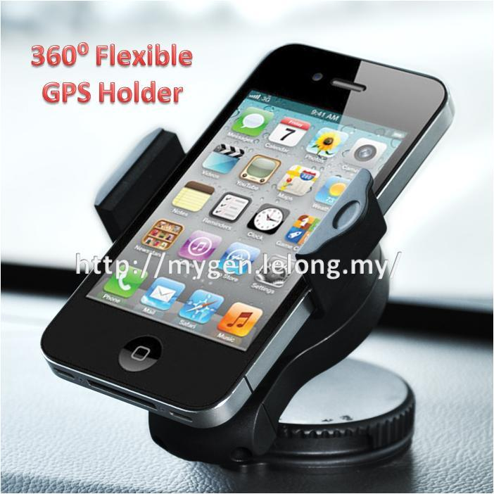 GPS Car Holder
