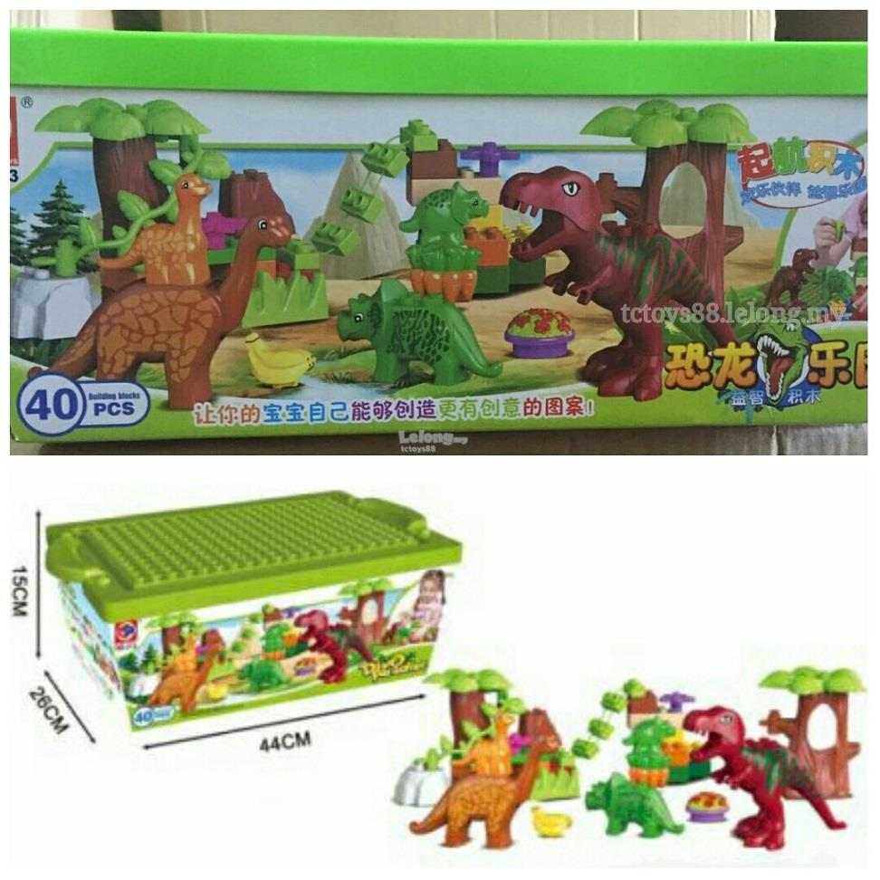 40 PIECES PUZZLES FIGURE BUILDING BLOCKS DINOSAUR TOYS FOR KIDS GIFTS