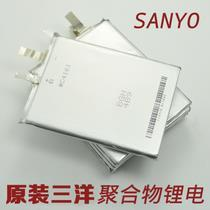4000mah 4.8mm * 67mm * 90mm 3.7V Lithium Ion Battery