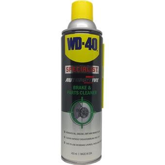 450ML WD-40 AUTO BRAKE & PART CLEANER
