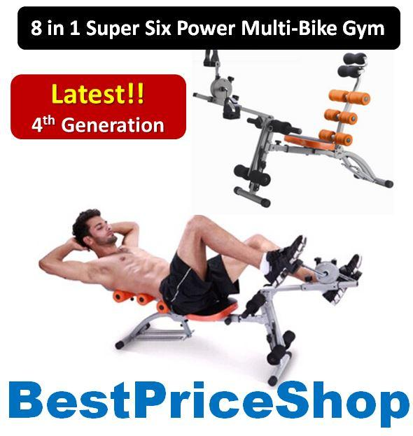 4th gen 8 in 1 super six pack power gym m bike 6 packs bench station