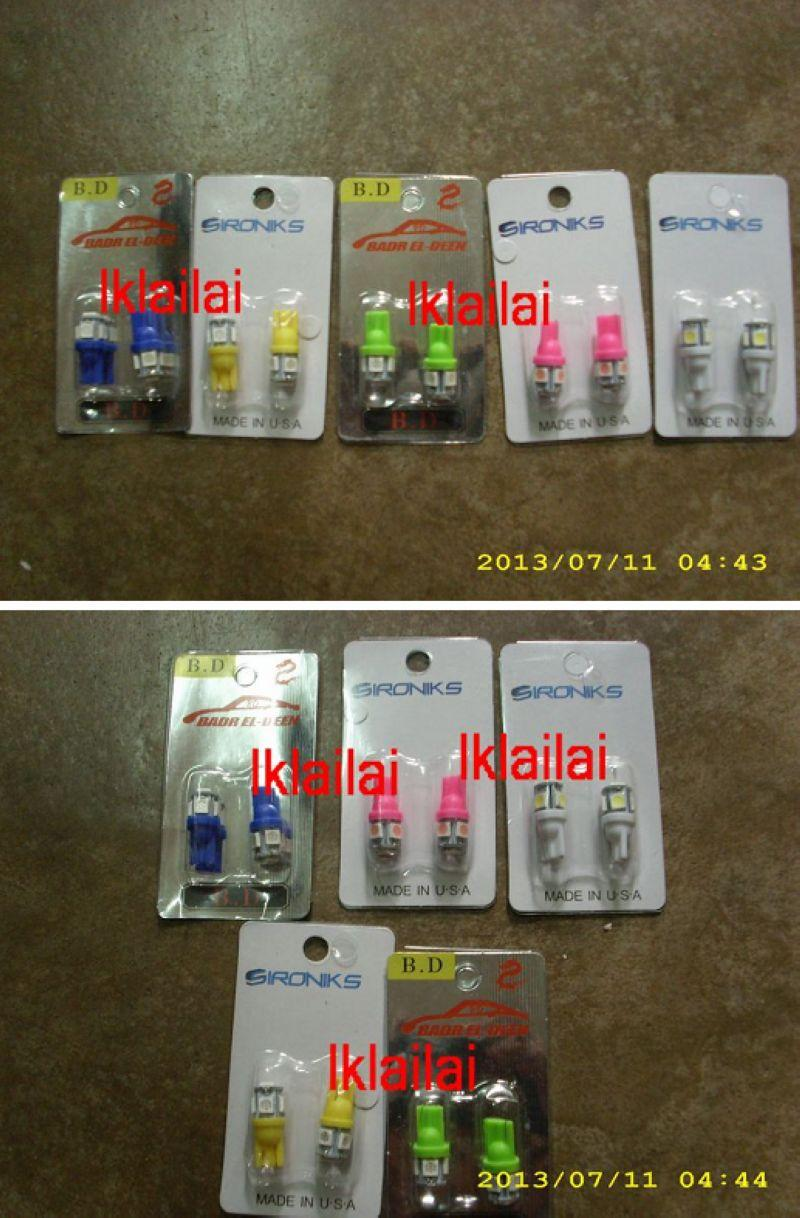 5-LED T10 Bulb [Yellow / Blue / Pink / Green / White Colour]