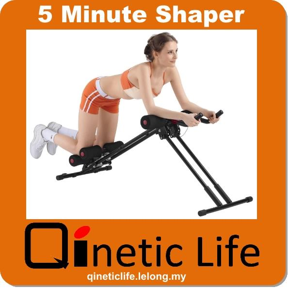 5 Minute Shaper Vertical Abdomen Machine Fitness Equipment