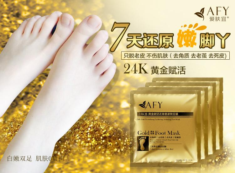 5 X AFY Premium 24K Gold Foot Mask