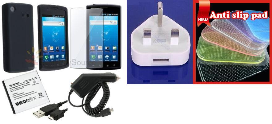 7 in 1-Battery+Chargers+USB+Silicone Case+None-slip Samsung Galaxy s i897