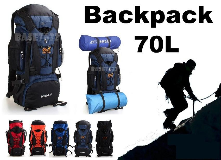 70L  Large Capacity Outdoor Sports Back Pack Backpack Waterproof Bag