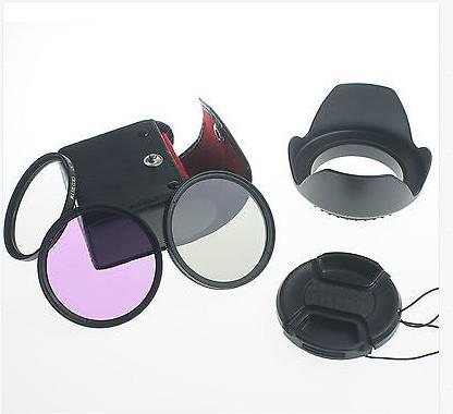77MM Lens Filter Kit UV CPL Circular Polarizing FLD