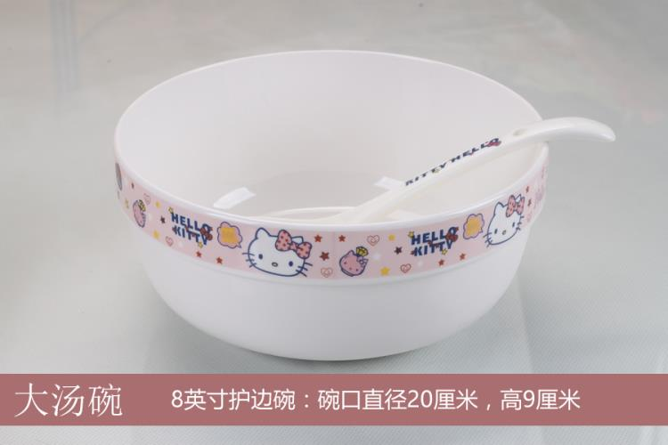 8 Inches Hello Kitty Ceramic Soup Bowl (Pink)