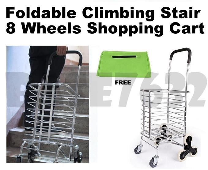 8 Wheels Foldable  Climbing Staircase Shopping Grocery Cart Trolley