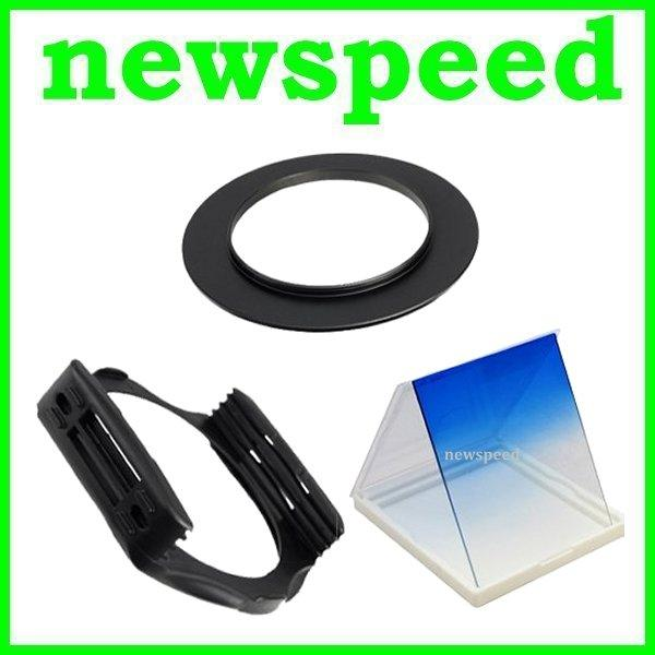 82mm SET Tianya Graduated Blue Color Square Filter for Cokin P Series