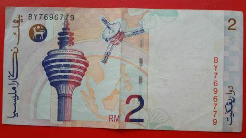 8th Series Malaysia RM2 Ahmad Don Banknote (VF)  BY7696779
