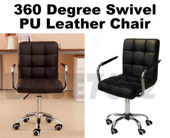 9-Grid Office  Computer PU Leather Chair Ergonomic Seat Adjustable