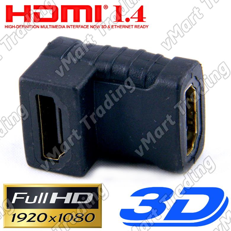 90 Degree Right Angle HDMI Coupler / Joiner Female to Female Adapter