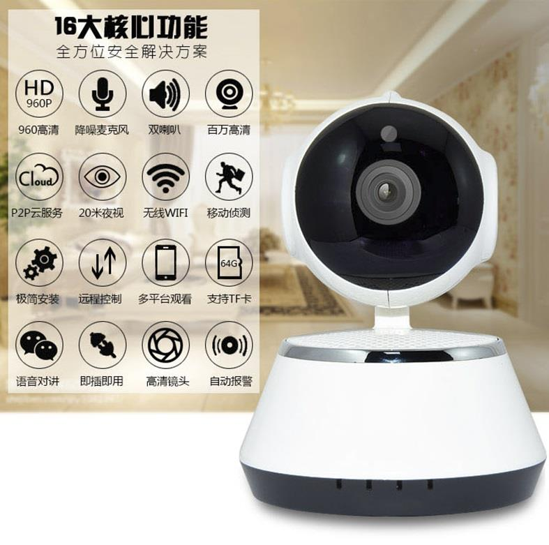 960P CCTV IP 2 Way Audio Wireless Network Internet Wifi Night Version