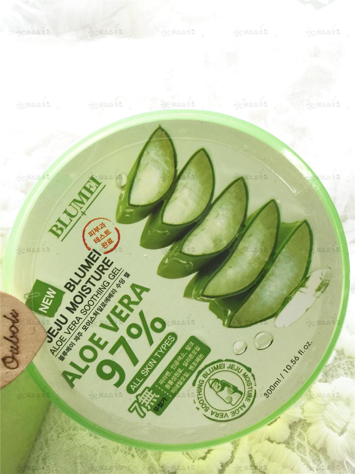 97% Pure Aloe Vera Gel from JEJU Island ( South Korea ) ( 7 none )