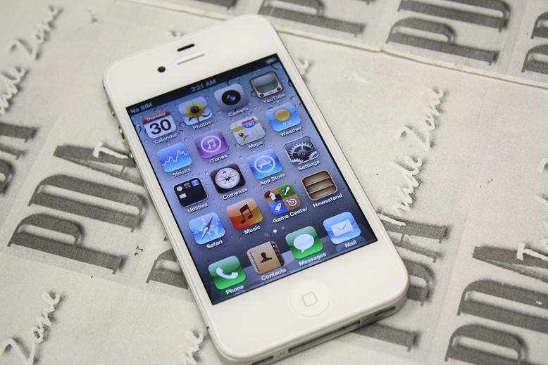 Iphone 4s 16gb Box Apple Iphone 4s 16gb White