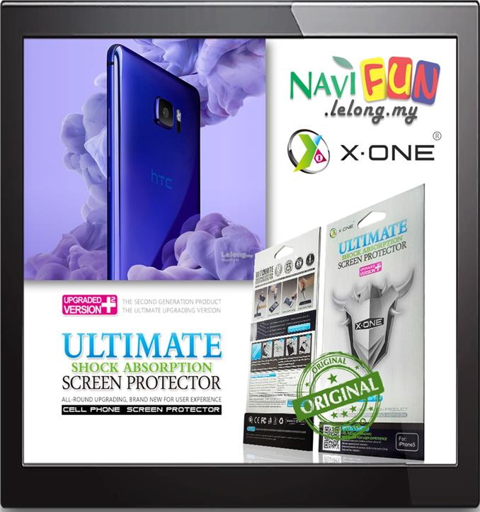 ★ X-One Ultimate Shock Absorption Screen Protector HTC U Ultra