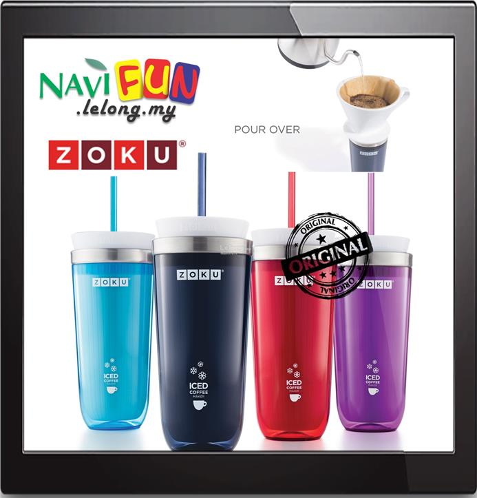 ZOKU ICED COFFEE MAKER in 5 (end 2/24/2018 9:30 PM)
