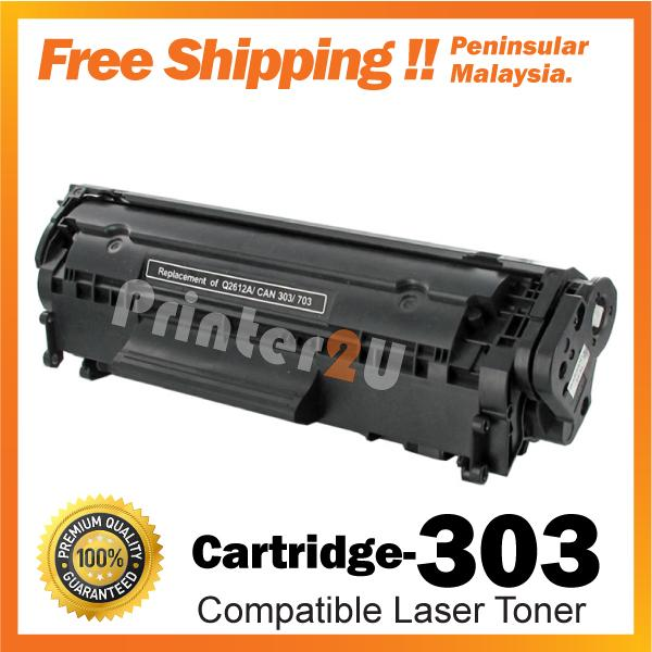 A1 Cartridge 303/Cartridge303 Toner Compatible Canon LBP2900 LBP3000