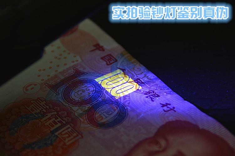 A15 - Banknote Currency Detecting Magnifier UV light white LED 60x