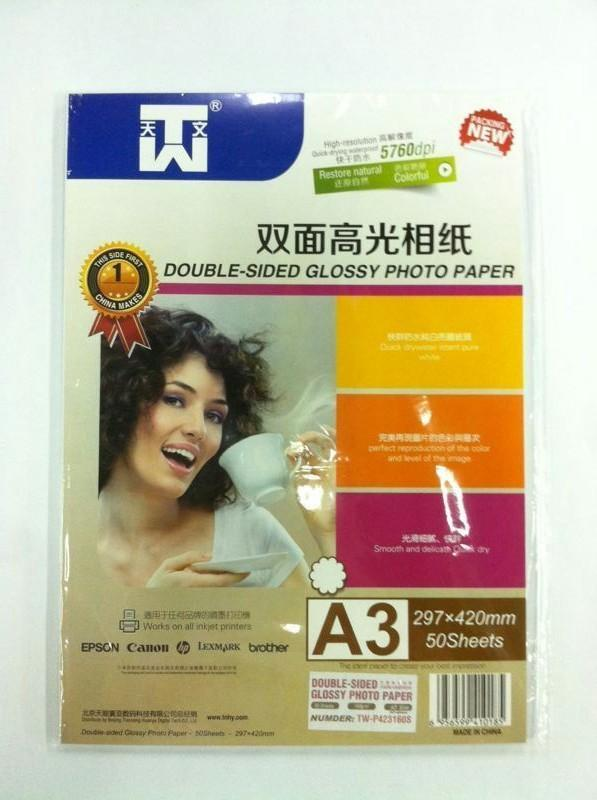 A3 160g Double-Sided Glossy Photo Paper (50pcs)