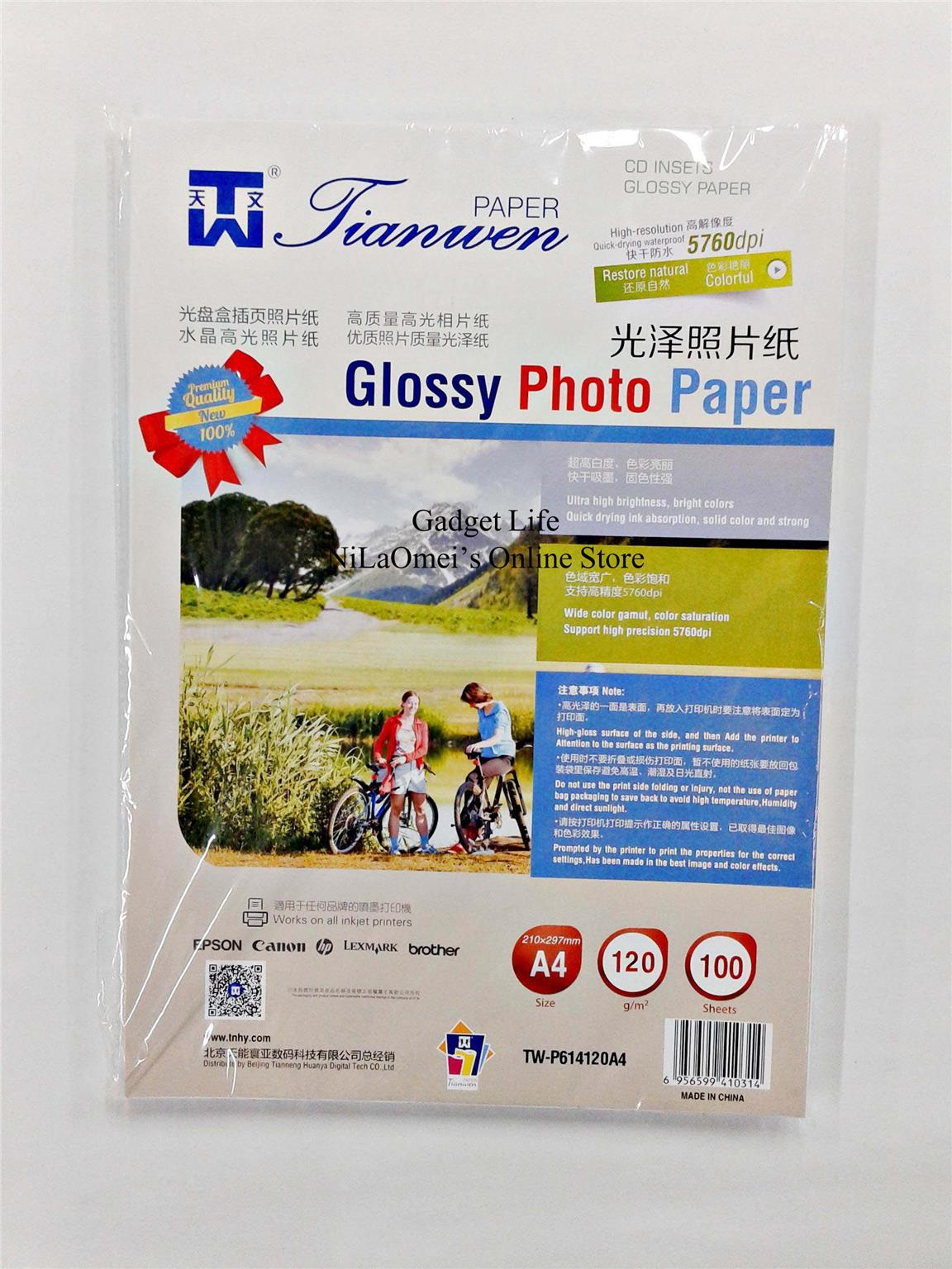 A4 120gsm (Single Side) Crystal High (Glossy) Photo Paper (100sheets)