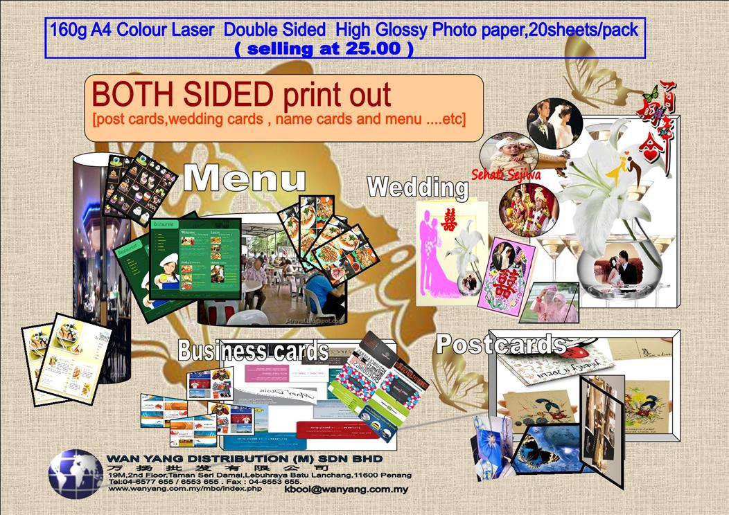 160g A4 Colour Inkjet Double Sided High Glossy Photo paper