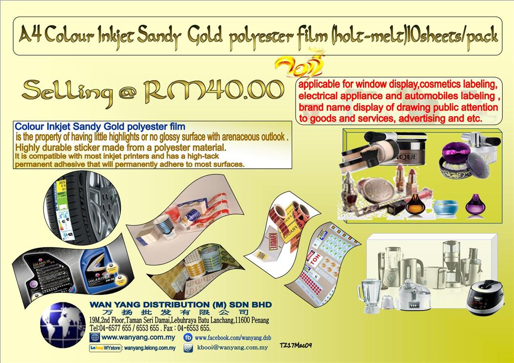 A4 Colour Inkjet Sandy Gold polyester film (holt-melt)