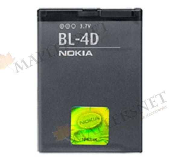 AA Battery Nokia E5 E700 N8 N97 Mini BL-4D