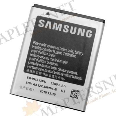 AA Battery Samsung Galaxy Mini s5570 s5750