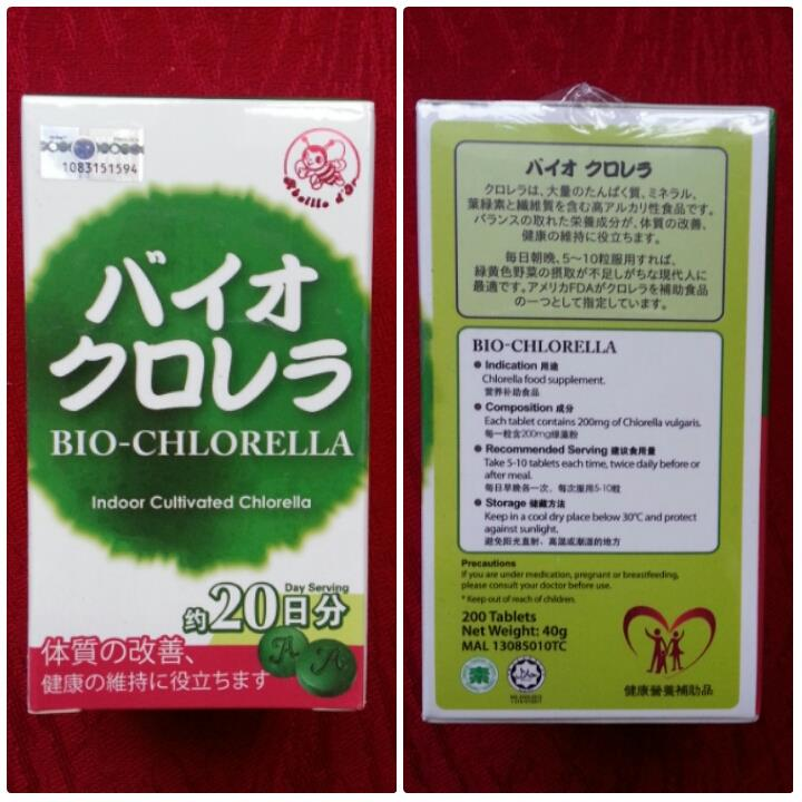Abeille D'or Chlorella (200 tablets) 益寶多室內