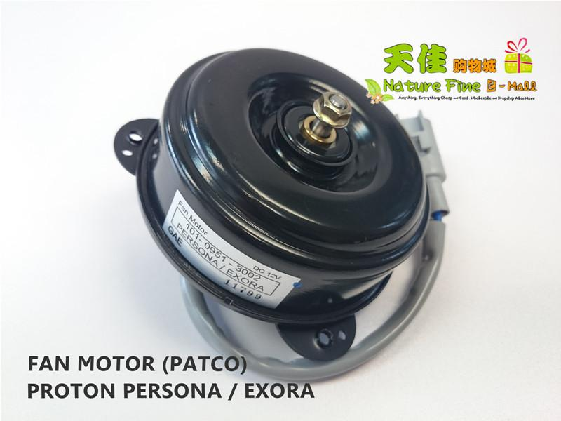 AC Fan Motor (Patco) for Proton Persona/Exora
