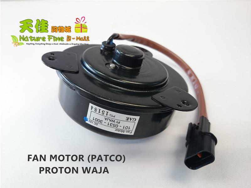 ac fan motor patco for pr end 10 27 2017 11 59 am myt