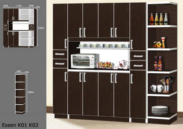 Accent Kitchen Cabinet With Drawers Top Hung Doors And Shelves Kuala
