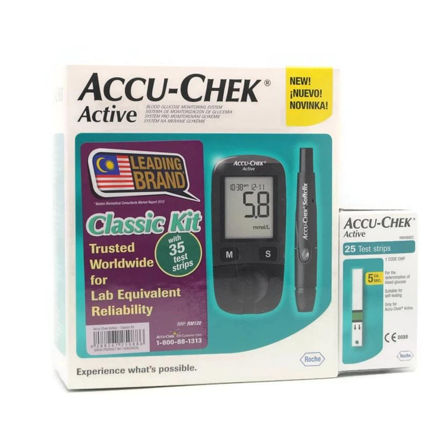 Accu- Chek Active Promo Kit With 35 Strips