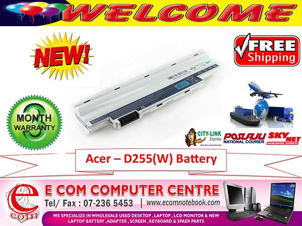 ACER ASPIRE ONE D255.D255.D260.D270 SERIES LAPTOP BATTERY