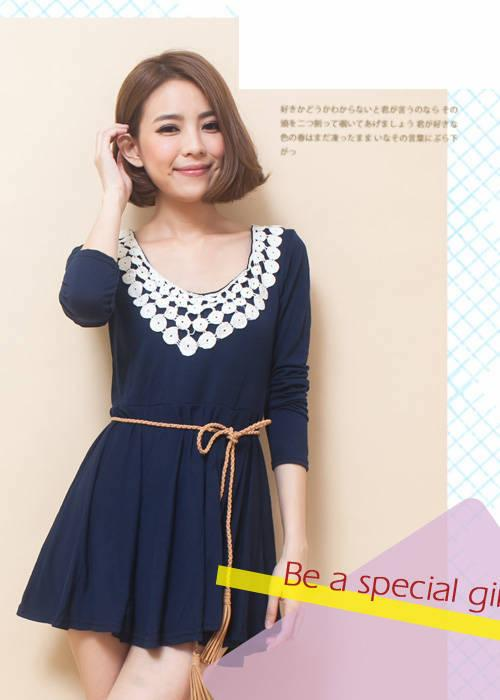 AD6863 Sweet Fashion Dress Blue