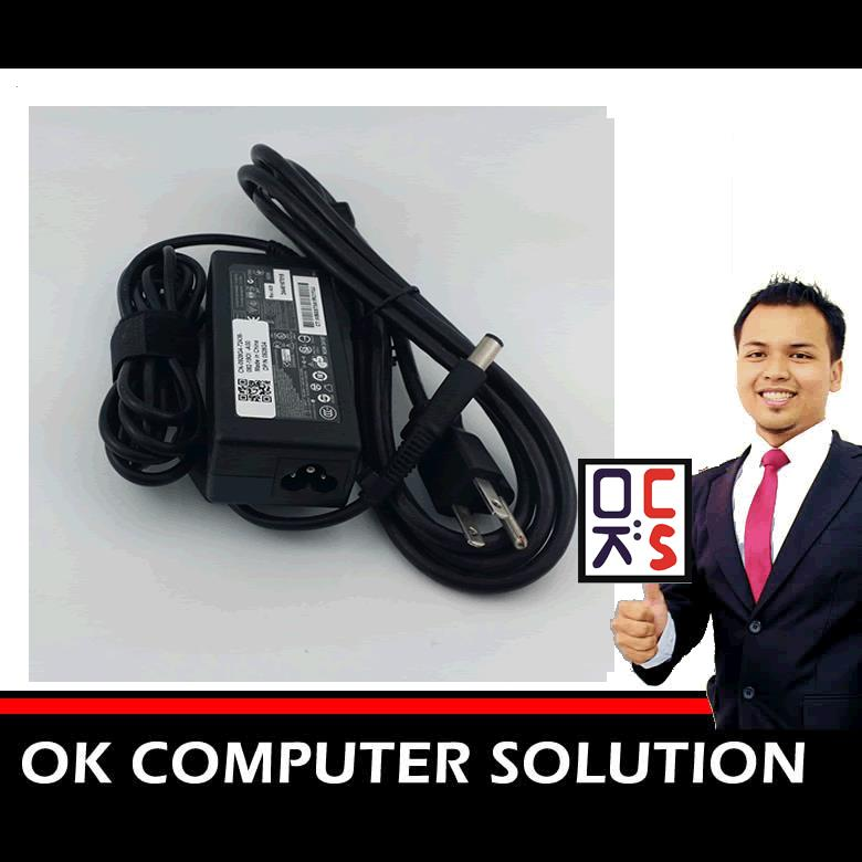 New Adapter Compaq G42 Charger