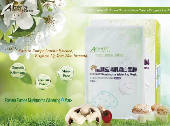 Aiberia Eastern Europe Mushrooms Whitening Mask (10pcs)